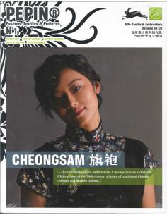 Cheongsam + CD