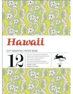 Gift Wrapping Book 09: Hawaii