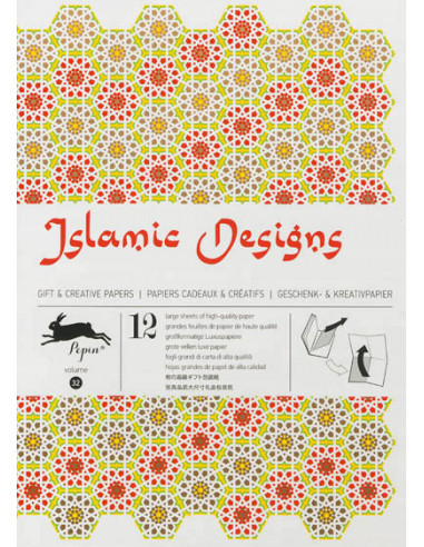 Gift Wrapping Book 32: Islamic Designs