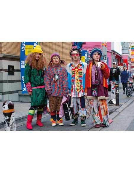 100 idei, które zmieniły modę uliczną